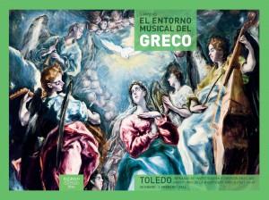 entorno_musical_greco