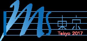Será el primer Congreso de la Sociedad Internacional de Musicología celebrado en el continente asiático.
